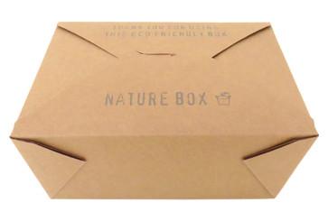 Maaltijdbox extra groot, Kraft, 2750 ml