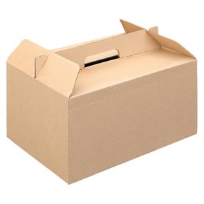Bezorgbox groot PREMIUM