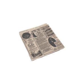 Hamburger Tüte, groß, fettabweisendes Papier, TIMES 17x18 cm