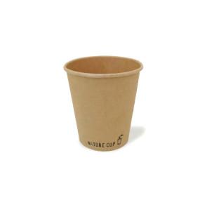 Brauner Kraft-Kaffeebecher, PLA beschichtet 210ml/7oz.