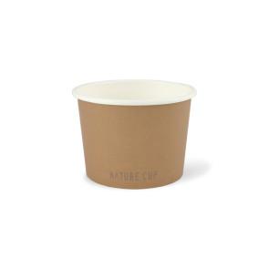 Nature bol à soupe revêtement  PLA  8oz / 240 ml