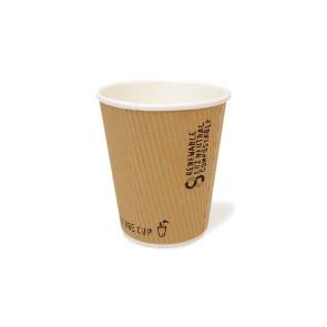 Gobelet à café, double couche, Nature 8oz / 240 ml